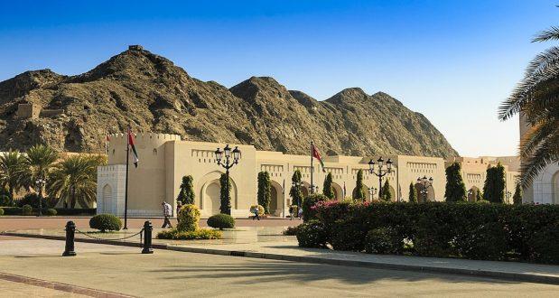 Comment obtenir un visa pour Oman ?